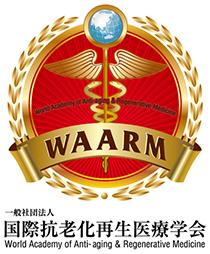「国際抗老化再生医療学会(WAARM)」推奨!グラント・イーワンズの補整下着